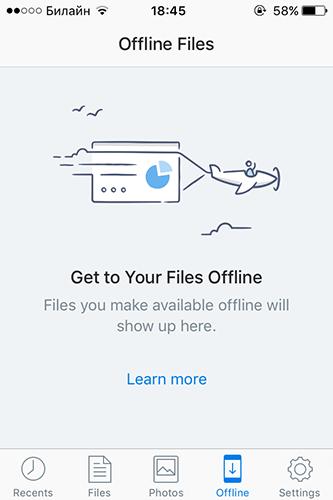 dropbox_offline